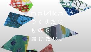 naNka Web Site